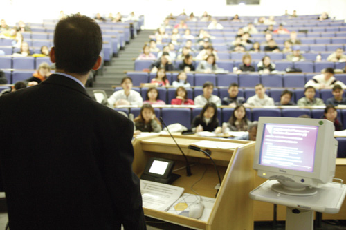 image of lecturer in theatre